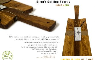 Dima's Cutting & Serving Boards
